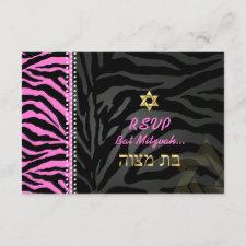 PixDezines  Pink Zebra Bat Mitzvah RSVP/ DIY color RSVP Card