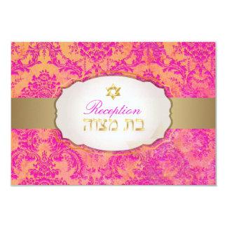 PixDezines reception natasha damask/Bat Mitzvah Card