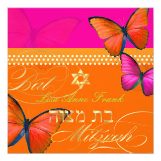 PixDezines retro Papillon Bat Mitzvah Custom Invites