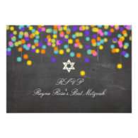 PixDezines rsvp fiesta chalkboard/bat mitzvah Custom Invites