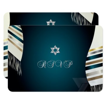 Beach Themed PixDezines RSVP Mitzvah/teal tallit/diy background Card
