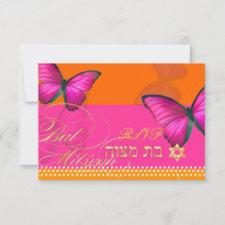 PixDezines rsvp/Papillon/fuschia, Bat Mitzvah RSVP Card