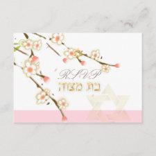 PixDezines rsvp pink cherry blossoms/Bat Mitzvah