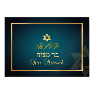 PixDezines rsvp Star, Bar Mitzvah/teal+gold Card