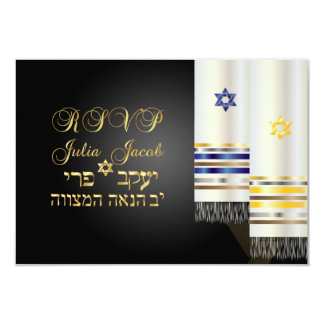 PixDezines rsvp talit/bnai mitzvah/diy color Card