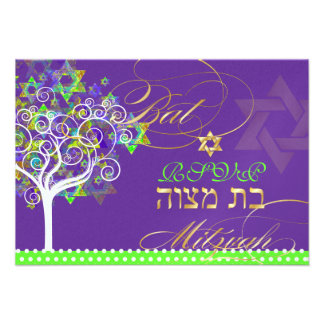 PixDezines rsvp tree of life/diy background Personalized Announcement