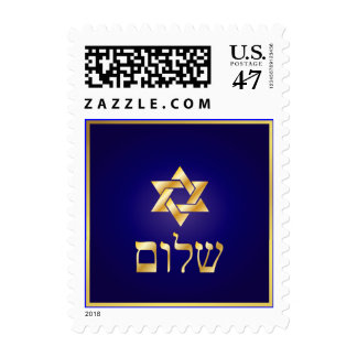 PixDezines Shalom שלום/peace+star of david Postage
