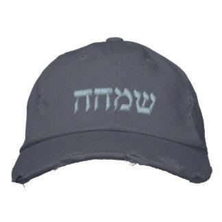PixDezines Sim ha שמחה, Joy/DIY text color Embroidered Hats