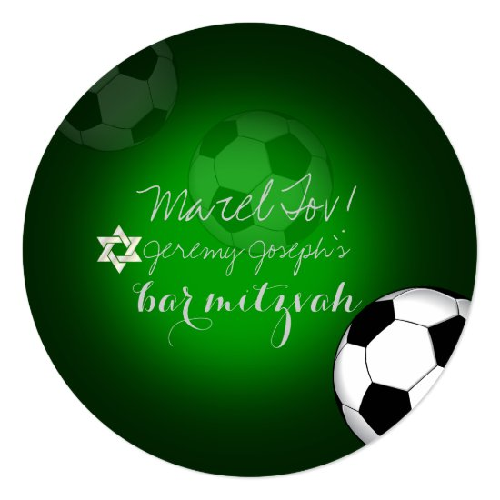 PixDezines Soccer Bar Mitzvah/DIY color Invitation