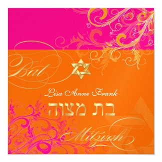 PixDezines Sorbet Swirls, Bat Mitzvah Invitation