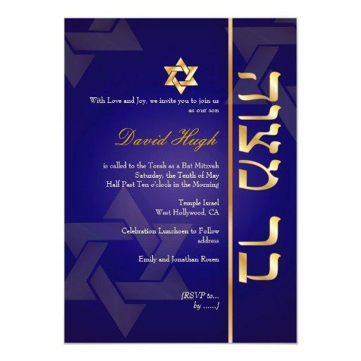 PixDezines Stylish Bar Mitzvah/dark blue/gold 5x7 Paper Invitation Card