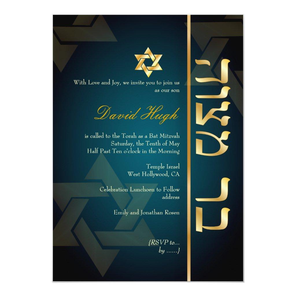 PixDezines Stylish Bar Mitzvah/dark teal blue/gold Invitation
