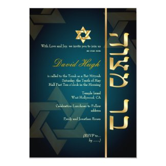 PixDezines Stylish Bar Mitzvah/dark teal blue/gold Invitation