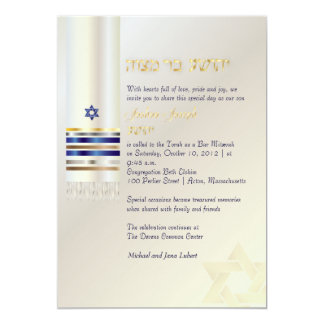 PixDezines talit/Stylish Bar Mitzvah/ash/gold Card