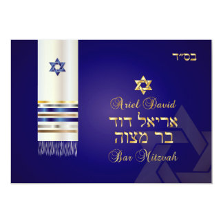 PixDezines talit/Stylish Bar Mitzvah/blue/gold 5x7 Paper Invitation Card