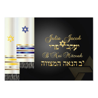 PixDezines talit/stylish b'nai mitzvah/diy color Card