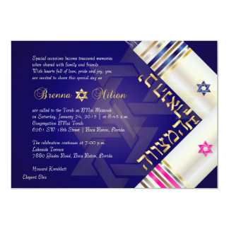 PixDezines Tallit/B'nai mitzvah/DIYbackground Card