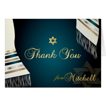 Beach Themed PixDezines Tallit Mitzvah Thank You/DIY color Card