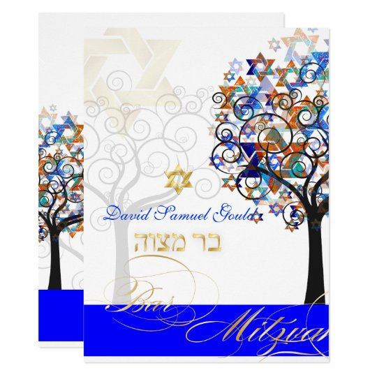PixDezines TREE OF LIFE BAR MITZVAH Card