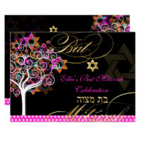 PixDezines Tree of Life/Bat Mitzvah Celebration Card