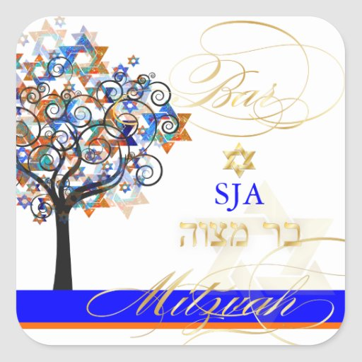 PixDezines tree of life+stars/Bar Mitzvah Square Sticker