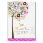 PixDezines tree of life thank you/DIYcolor! Greeting Card