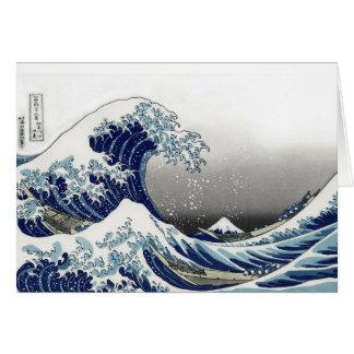 PixDezines Vintage, Great Wave, Hokusai 葛飾北斎の神奈川沖浪 Card