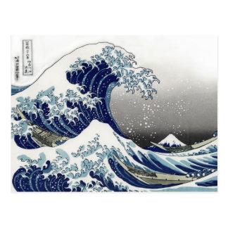 PixDezines Vintage, Great Wave, Hokusai 葛飾北斎の神奈川沖浪 Postcard