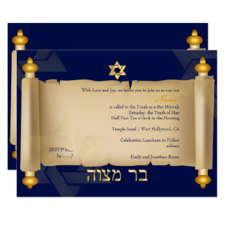 PixDezines VINTAGE TORAH SCROLL BAR MITZVAH Card