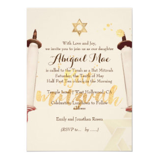 PixDezines vintage torah scroll bat mitzvah Card