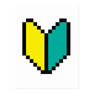 Pixel Wakaba/marca de Shoshinsha Postal