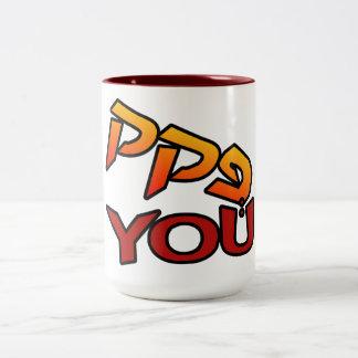 PKAK YOU Funky fun logo in bright reds Mugs