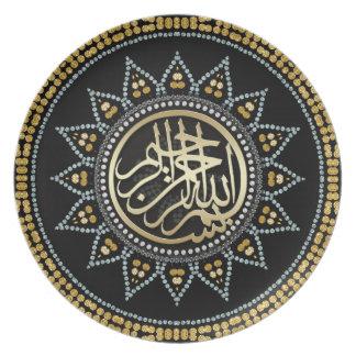 Placa árabe de la caligrafía de Bismillah de la Platos De Comidas
