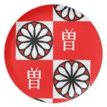 Placa china del apellido - Zeng Plato