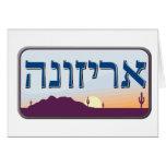 Placa de Arizona en hebreo Felicitaciones