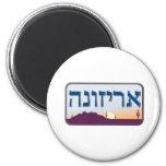 Placa de Arizona en hebreo Iman De Frigorífico