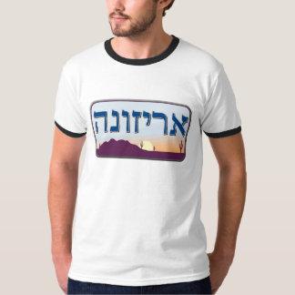 Placa de Arizona en hebreo Playeras