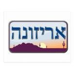 Placa de Arizona en hebreo Postales