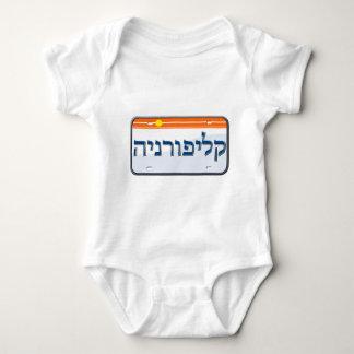Placa de California en hebreo Body Para Bebé