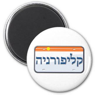 Placa de California en hebreo Imán Redondo 5 Cm