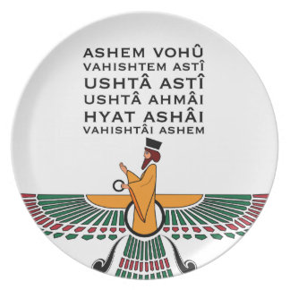 Placa de cena de Faravahar con el rezo de Ashem Vo Platos De Comidas