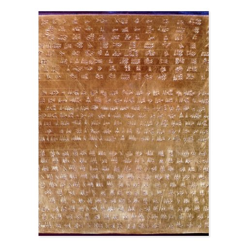 Placa de Darius I 550-500 A.C. Tarjeta Postal