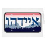 Placa de Idaho en hebreo Felicitacion