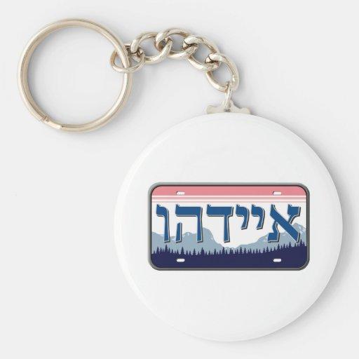 Placa de Idaho en hebreo Llaveros Personalizados