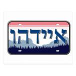 Placa de Idaho en hebreo Postal