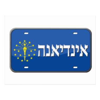 Placa de Indiana en hebreo Postales