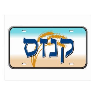 Placa de Kansas en hebreo Postal