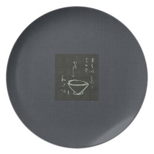 Placa de la ceremonia de té - gris de carbón de le platos de comidas