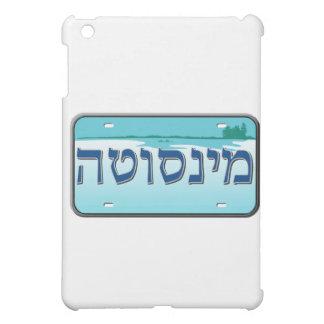 Placa de Minnesota en hebreo