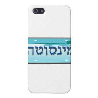 Placa de Minnesota en hebreo iPhone 5 Coberturas